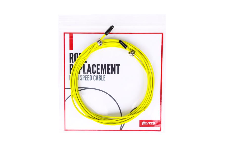 Câble Jaune de 2 mm